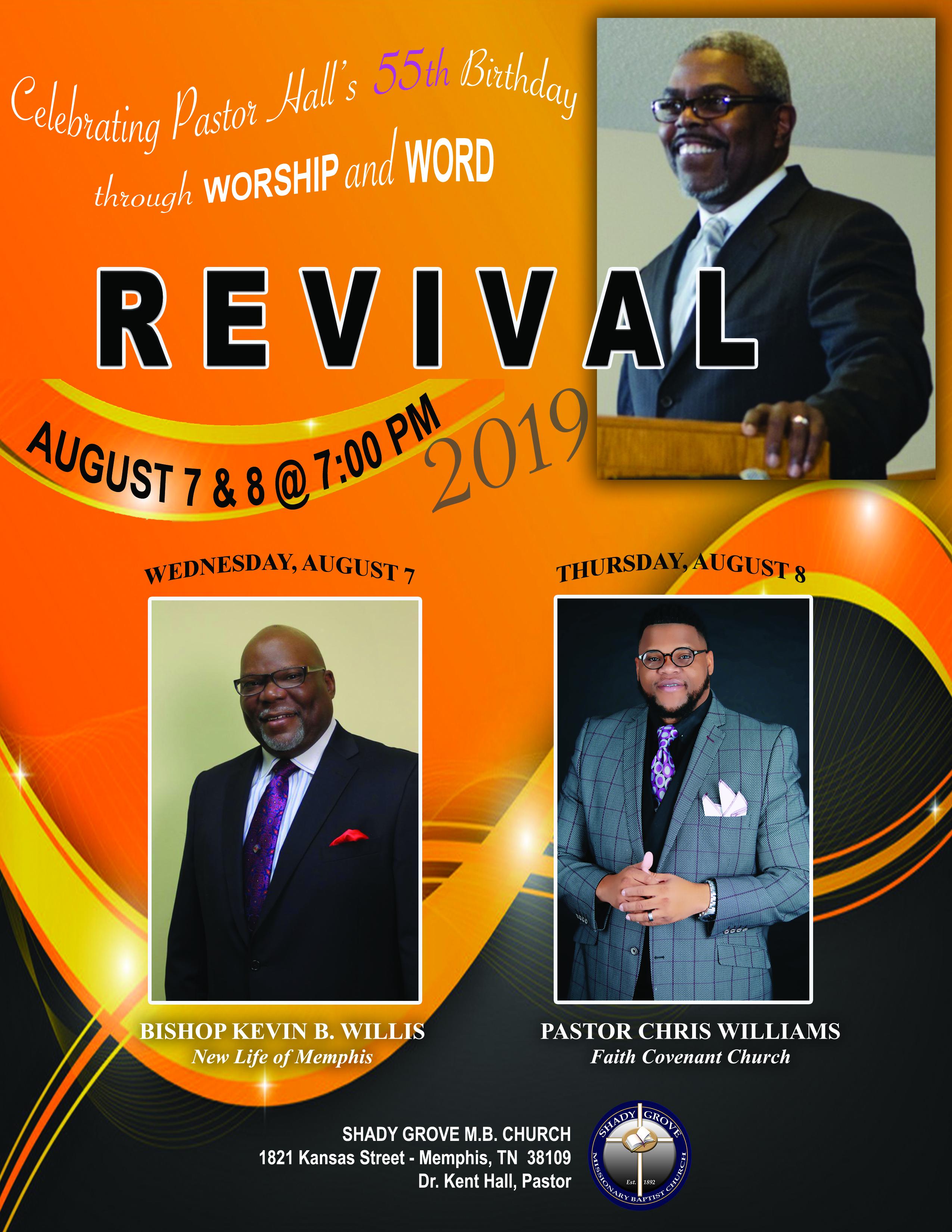 Shady Grove Missionary Baptist Church | Revival 2019